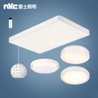 LED absorbing top light intelligent dimming color palette living room light light meal room hanging