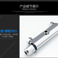 All copper constant temperature leading intelligent mixing valve